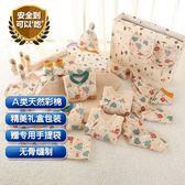 純棉嬰兒衣服禮盒套裝秋冬季新生兒滿月禮物初生滿月禮物寶寶用品 NMS好再來小屋