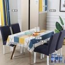 北歐桌布布藝棉麻餐桌椅子套罩簡約茶幾布家用【英賽德3C數碼館】