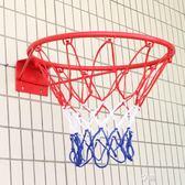 室內成人籃球框標準籃球戶外藍球圈壁掛式投籃架板兒童 7號球igo 享購