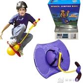跳跳球兒童 感統器材健身蹦蹦球運動體育訓練厚手柄跳跳球彈跳球  【喜慶新年】
