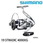 漁拓釣具 SHIMANO 19 STRADIC 4000XG [紡車捲線器]