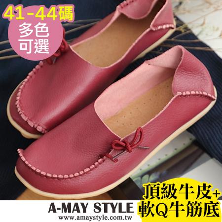 加大碼懶人鞋-日系縫邊綁結真皮休閒鞋(41-44碼)