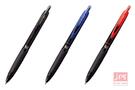 UNI UMN-307 自動鋼珠筆 0.5mm