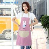 廚房圍裙韓版時尚防水防油女工作服可愛做飯圍裙 st1545『伊人雅舍』