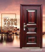 免運防盜門安全門指紋解鎖門入進戶門標準鋼質門NMS 居家用品