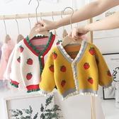 女童外套 兒童裝2019新款春秋裝女童草莓毛衣外套兒童洋氣開衫女童針織衫【快速出貨】