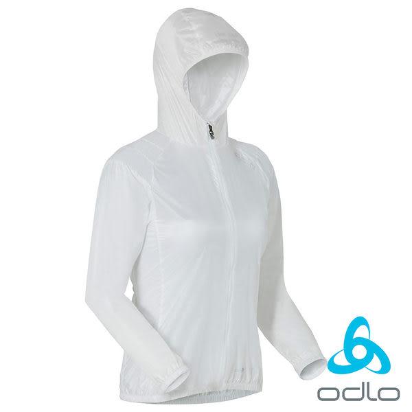 Odlo Pertex® 女薄外套 白 525601 / 快乾 運動 戶外 防曬 透氣 風衣 自行車 防風 防潑水