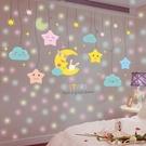 夜光貼創意兒童房裝飾背景墻貼紙臥室床頭溫馨3D立體貼畫自黏墻紙 【快速出貨】