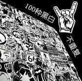 【新年鉅惠】歐美黑白潮牌防水貼紙筆記本滑板吉他行李箱貼