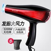 家用大功率吹風機 冷熱風 專業髮廊美髮電吹風機3200W 送風嘴-金牛賀歲