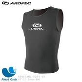 AROPEC 3mm 防寒/游泳背心 - Murk 黑暗 VT-30-3mm-BK