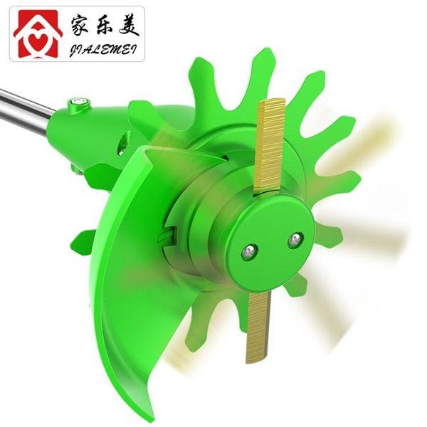 現貨 割草機 24H速出 家樂美 充電式電動割草機打草機鋰電小型多功能草坪機 數碼人生igo