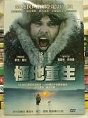 挖寶二手片-E08-041-正版DVD-電影【極地重生】-麥克曼杜 賓赫特貝特曼(直購價)