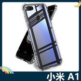Xiaomi 小米 A1 6D氣囊防摔空壓殼 軟殼 四角加厚氣墊 全包款 矽膠套 保護套 手機套 手機殼