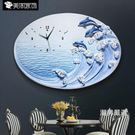 壁畫餐廳裝飾畫單幅飯廳現代簡約壁畫鐘錶客廳掛鐘畫3d立體浮雕裝飾畫xw