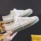 休閒鞋 2020夏季新款ins帆布潮鞋小白鞋女韓版百搭學生白鞋布鞋休閒板鞋「草莓妞妞」