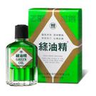 綠油精GREEN OIL-10gm 專品藥局【2001555】