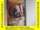 二手書博民逛書店文明罕見2002年第10期 平型關Y19945