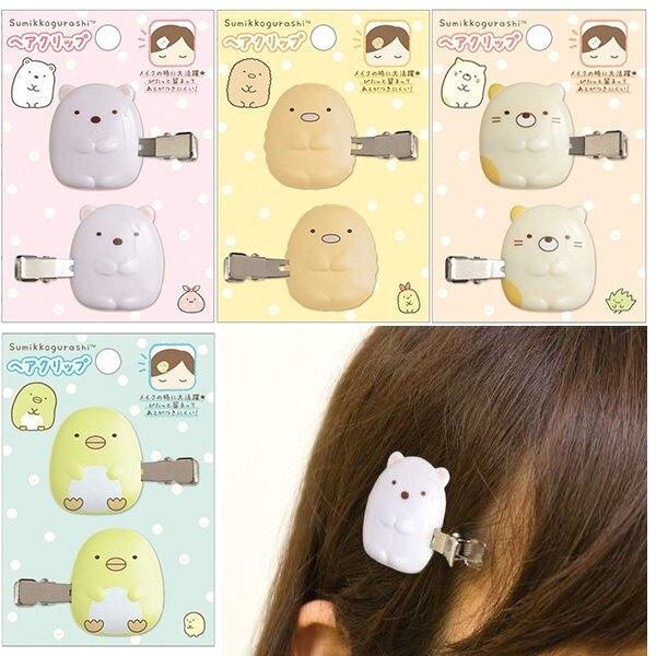 【角落生物 髮夾】角落生物 娃娃造型髮夾 髮飾 可愛 角落小夥伴 日本正版