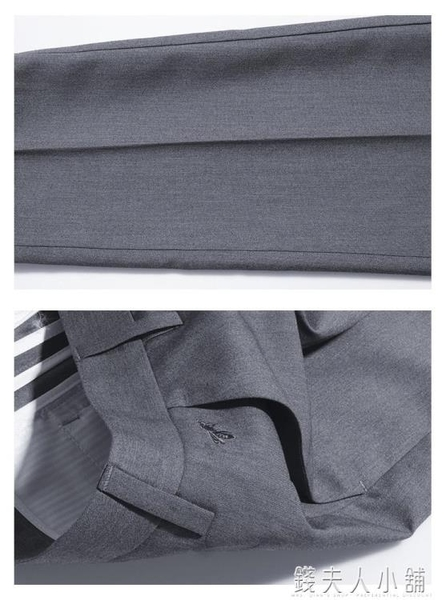 西褲男九分褲小腳商務正裝直筒薄款9分小西裝褲子男寬鬆休閒褲錢夫人小鋪