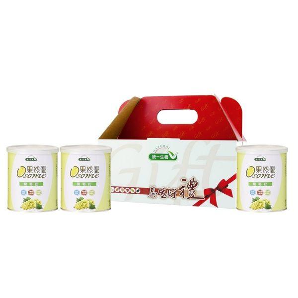 統一生機 陽光果乾禮盒(葡萄乾400gX3罐)