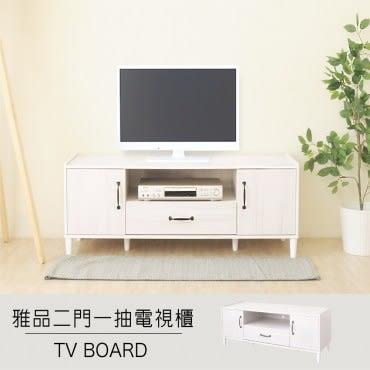 【Hopma】雅品二門一抽電視櫃-白櫻桃