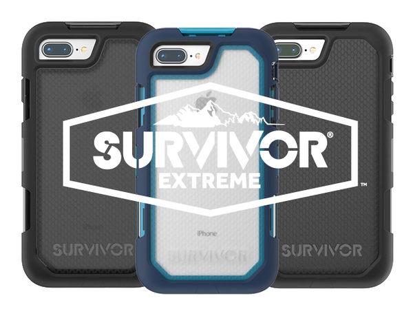 【漢博】Griffin Survivor Extreme iPhone 8 / 7 plus 5.5 吋 超強韌防摔保護殼