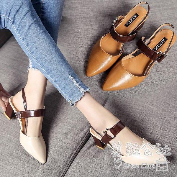 新款尖頭性感皮帶扣粗跟高跟時尚女涼鞋 Sq6254『美鞋公社』