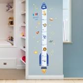 身高墻貼兒童身高貼紙墻貼寶寶量身高升高3D立體可移除壁紙自粘墻貼畫火箭 伊蘿鞋包