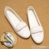 豆豆鞋豆豆鞋女百搭軟底孕婦平底鞋韓版休閒夏季單鞋白色護士鞋瑪麗蘇