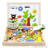 兒童拼圖 幼稚園區角材料兒童磁力片拼圖玩具1-8歲6寶寶益智積木磁性拼拼樂igo 寶貝計畫