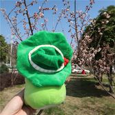 雙12鉅惠 日本旅行的青蛙毛絨公仔蛙兒子抱枕帽子可拆卸游戲動漫擺件周邊 芥末原創