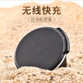 iphoneX無線充電器蘋果8P手機iphone8plus專用無限八底座快充板X   全館免運