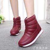 雪靴 媽媽鞋棉鞋中老年雪地靴女防滑男短靴防水保暖短筒平底老人靴 伊鞋本鋪