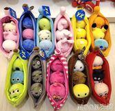 創意禮品墻角落生物毛絨玩具寶可夢公仔豌豆莢麵包超人布娃娃禮品 moon衣櫥