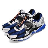 【六折特賣】Nike 慢跑鞋 Zoom Vomero 5 SE SP 藍 白 經典款 復古 氣墊 運動鞋 男鞋【PUMP306】 CI1694-100