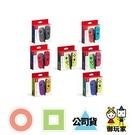 NS Switch Joy-Con 任天堂原廠左右手把 (日版公司貨)
