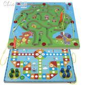 幼兒童益智玩具4-6歲男童智力開發女孩子寶寶3-5-7周歲迷宮飛行棋「Chic七色堇」