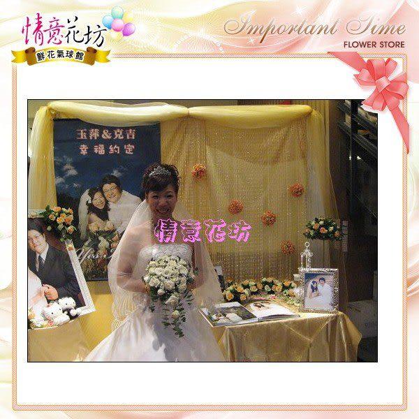 (YD-13)北縣永和網路花店婚禮會場必備婚禮用品~新娘捧花伴娘手捧花1200元