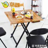 摺疊餐桌簡易摺疊桌小飯桌便攜可摺疊戶外桌方桌家用吃飯桌餐桌擺攤小桌子 igo快意購物網