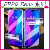 OPPO Reno 10倍變焦版 水凝膜保護膜 藍光保護膜 全屏覆蓋 曲面手機膜 高清 滿版螢幕保護膜 (2片入)