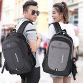 電腦包後背包男背包女正韓潮學生書包大容量休閒旅行包商務男電腦包 快速出貨