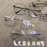 眼鏡港風復古潮人百搭方框平光鏡女學生韓版個性素顏大框眼鏡潮男  【限時特惠】