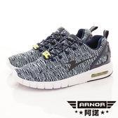 【ARNOR】極度Q彈氣墊飛織鞋款-MR83246-藏青-男段-現貨
