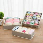 內衣內褲收納盒抽屜式分格布藝家用裝襪子放文胸衣櫃儲物整理箱子