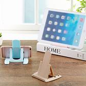 卡片式手機支架可折疊兩檔斜度 可調手機座 便攜式塑料手機架【庫奇小舖】