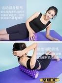 泡沫軸 肌肉放鬆泡沫軸瑜伽滾軸超痛款狼牙棒健身運動瘦腿神器按摩棒滾輪LX 榮耀 上新