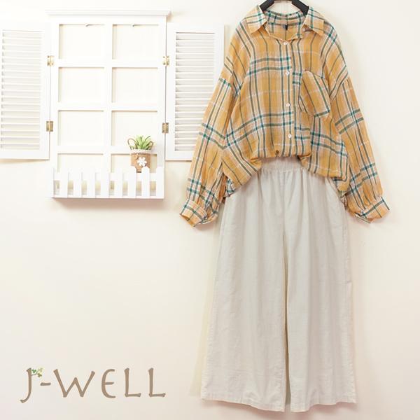 J-WELL 薄棉配色格紋男友襯衫寬褲二件組(組合A277 8J1620橘格+8J1503米白)