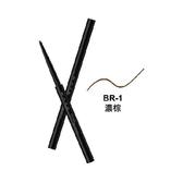 KATE凱婷  凝色柔滑眼線膠筆 BR-1 【康是美】
