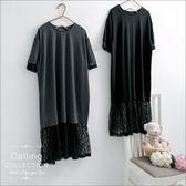 洋裝 - 森林系舒棉蕾絲裙長版衫 三色 Calling1230